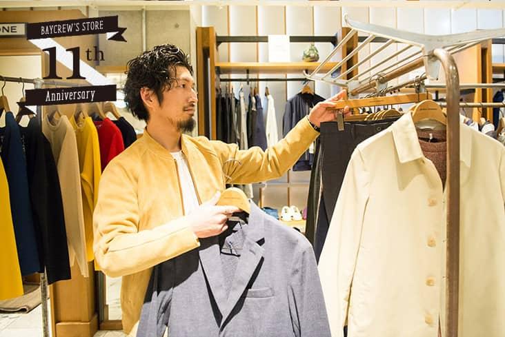 ジャーナル スタッフ イエローブルゾン着用 ネイビージャケット手持ちで選んでいるところ