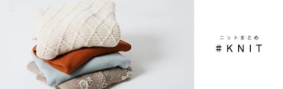 knit_yokobanner.jpg