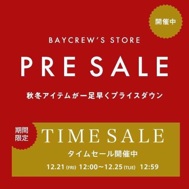 Sale(セール) - Baycrew's Store(ベイクルーズストア)