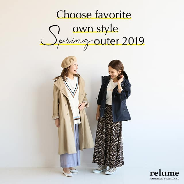 CHOOSE FAVORITE OWN STYLE SPRING OUTER 2019