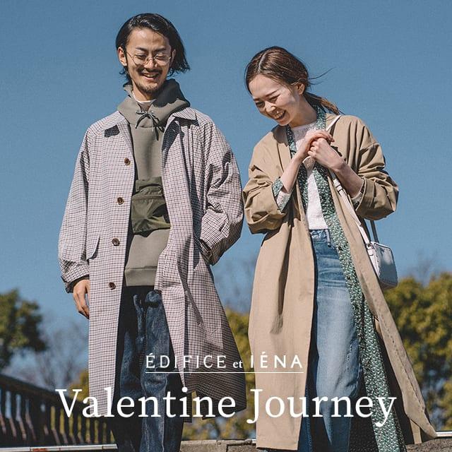 """EDIFICE et IENA """"Valentine Journey"""""""