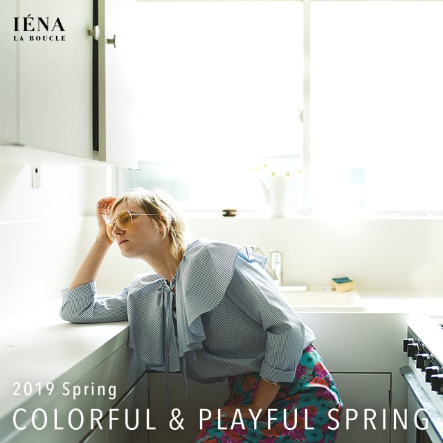 IENA La Boucle 2019 Spring COLORFUL & PLAYFUL SPRING