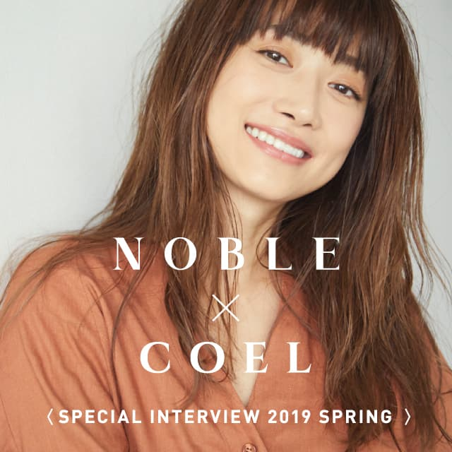 NOBLE×COEL -SPECIAL INTERVIEW 2019 SPRING-