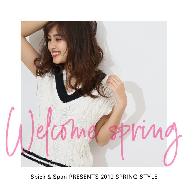 Spick & Span 2019 Spring Style|ときめく季節の愛されコーデ