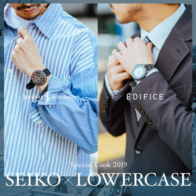 SEIKO×LOWERCASE Special Look 2019
