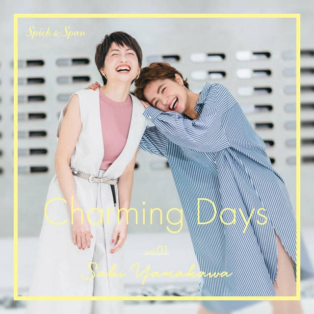 "Spick & Span ""Charming Days"" vol.01 - 山川咲さん -"