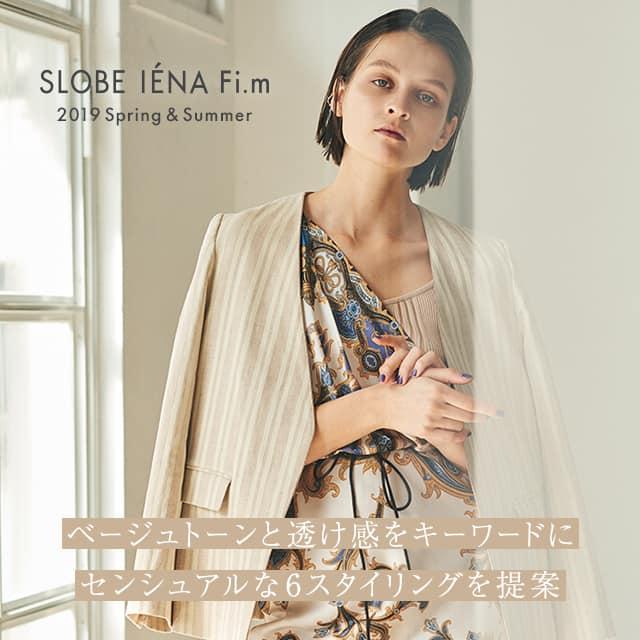 SLOBE IENA Fi.m 2019 Spring&Summer