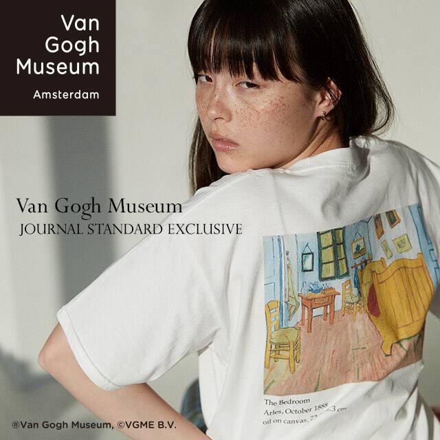 Van Gogh Museum JOURNAL STANDARD EXCLUSIVE