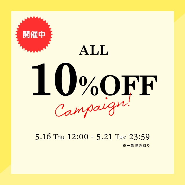 All 10% Off Campaign - Baycrew's Store(ベイクルーズストア)