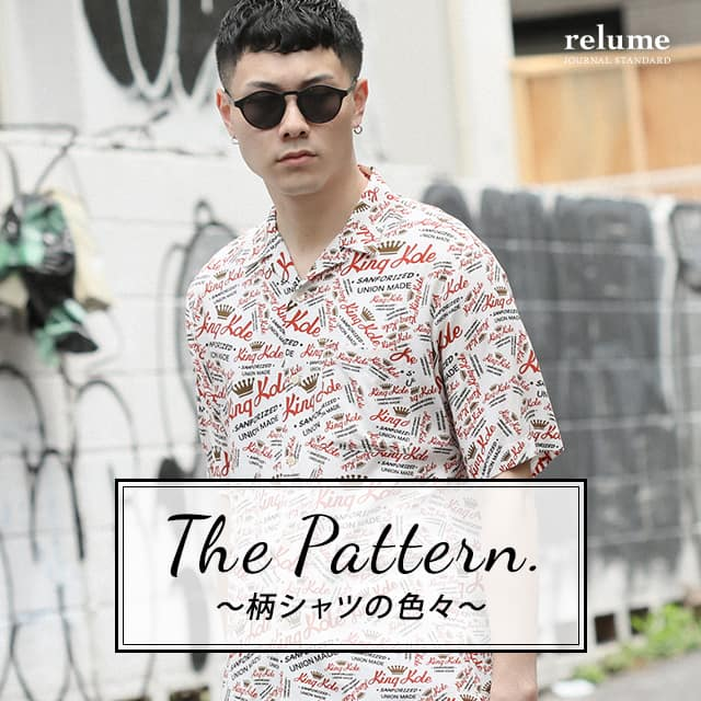 JOURNAL STANDARD relume 【The Pattern.~柄シャツの色々~】