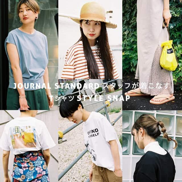 JOURNAL STANDARDスタッフが着こなす、 Tシャツ STYLE SNAP vol.2