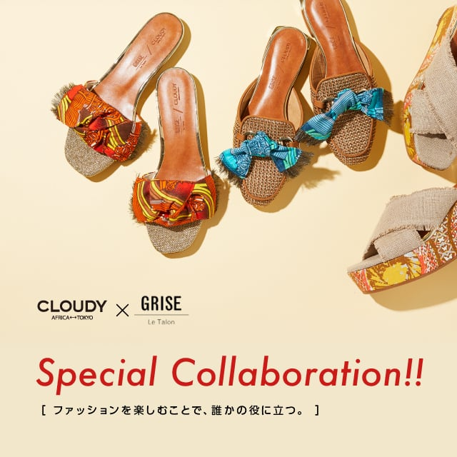 Special Collaboration!!
