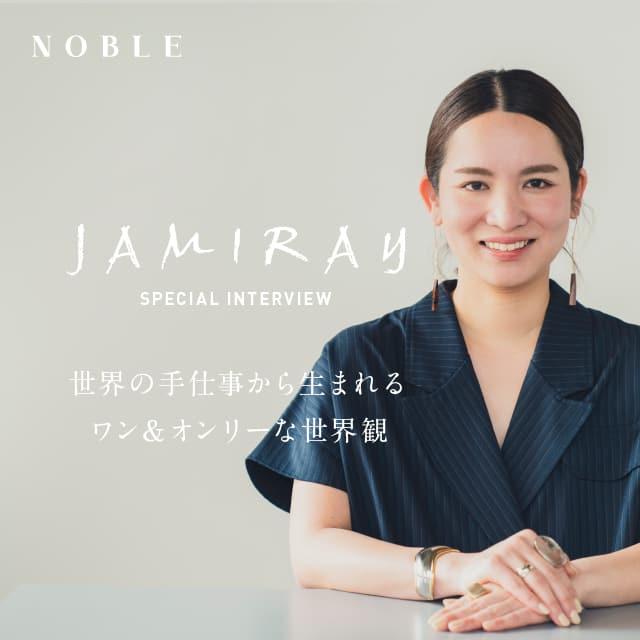 JAMIRAY SPECIAL INTERVIEW