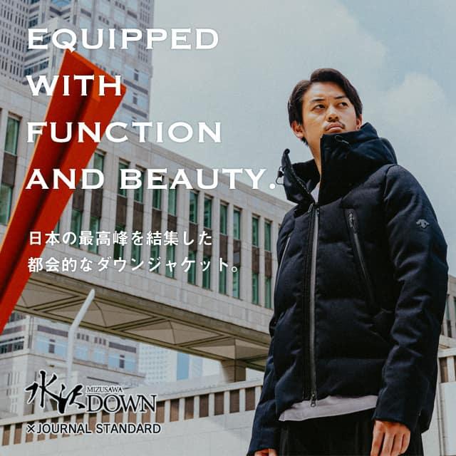 日本の最高峰を結集した都会的なダウンジャケット。