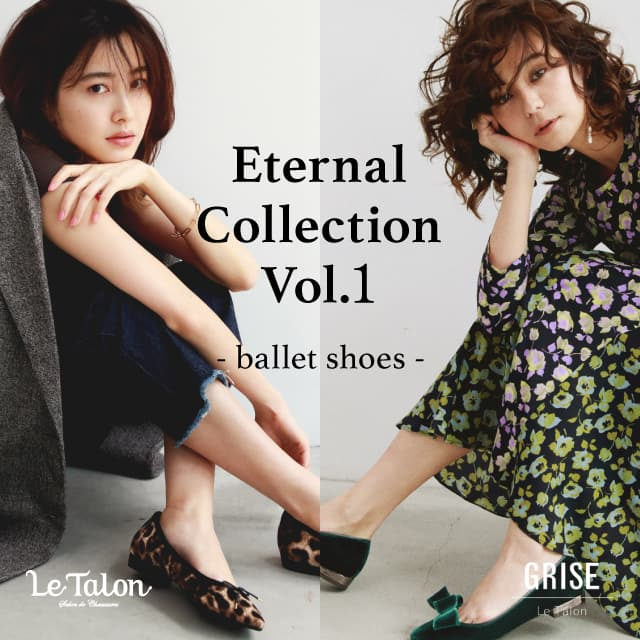 Eternal Collection Vol.1 - ballet shoes -