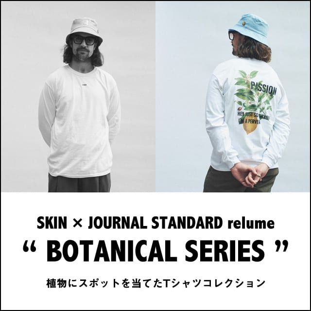 "SKIN × JOURNAL STANDARD relume ""BOTANICAL SERIES"""