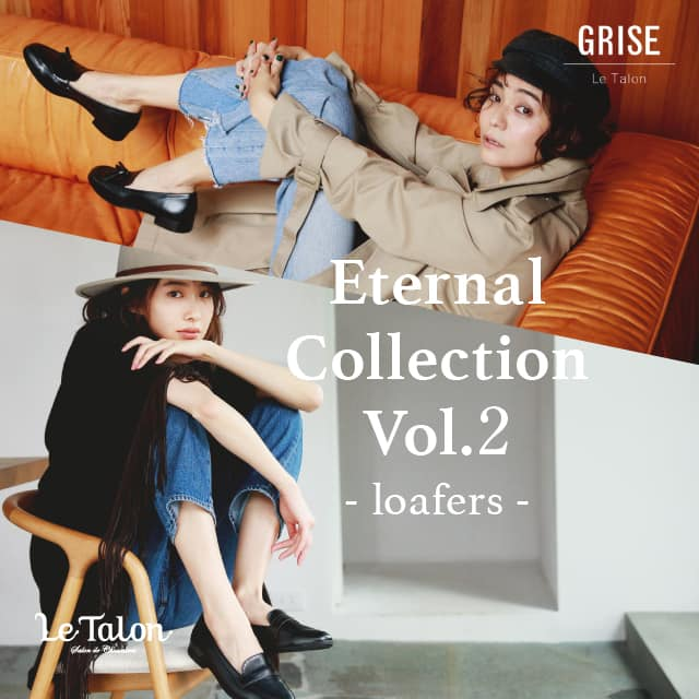 Eternal Collection Vol.2 - loafers -