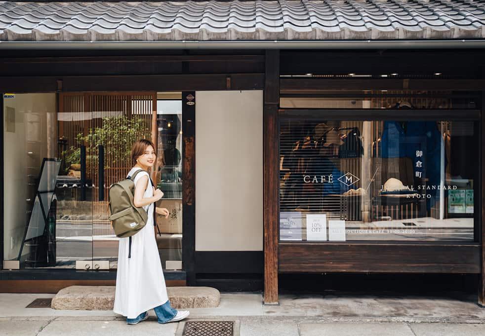 JOURNAL STANDARD KYOTO 御倉町