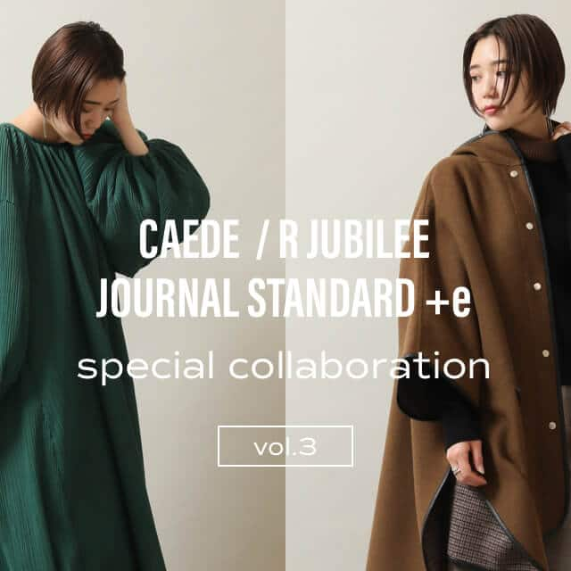CAEDE/R JUBILEE×JOURNAL STANDARD +e special collaboration vol.3