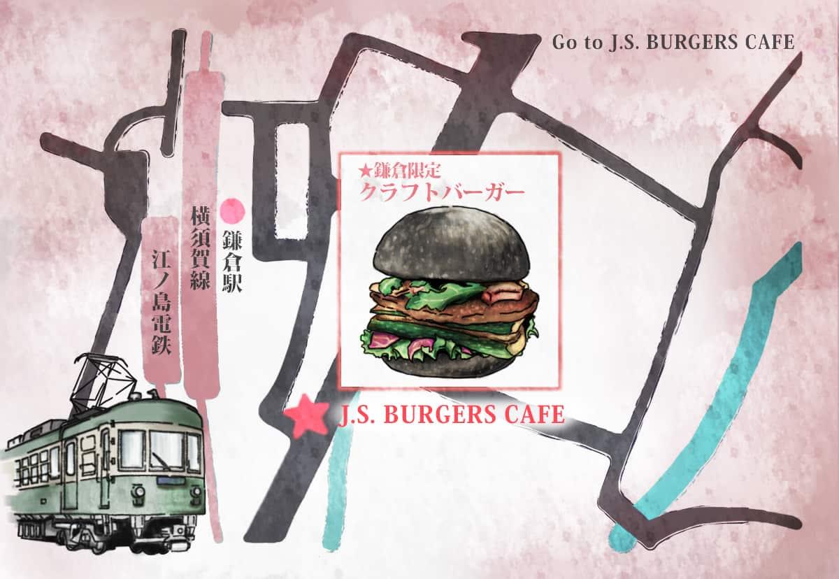 鎌倉マップ