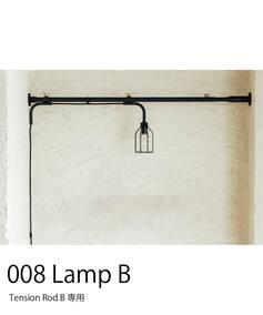 008 Lamp B