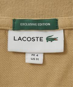 Garment Dyed Pique Polo Shirt 20071610027610: Beige