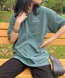 《追加予約2》【CLUB SAKENOMITAI / 酒飲倶楽部】酒飲倶楽部ポケットTシャツ